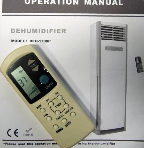 Осушитель воздуха DanVex DEH-1700р